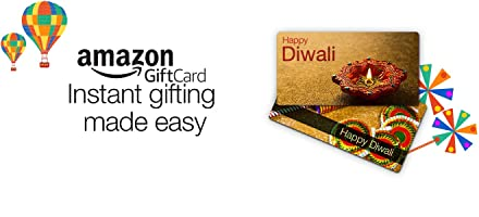Instant Gifting