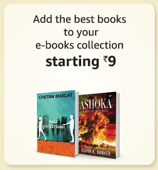 Add e-book to your collection