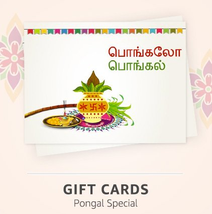 gift cards pongal