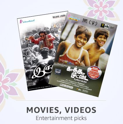 Movies videos pongal