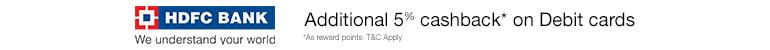Additional 5% cashback on HDFC debit cards
