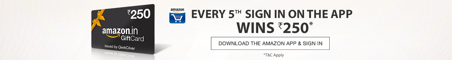 250 for every 5th sign-in