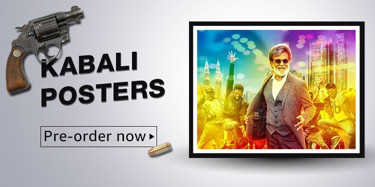 kabali store buy kabali t shirts audio cd s posters ForBest Place To Buy Posters In Store