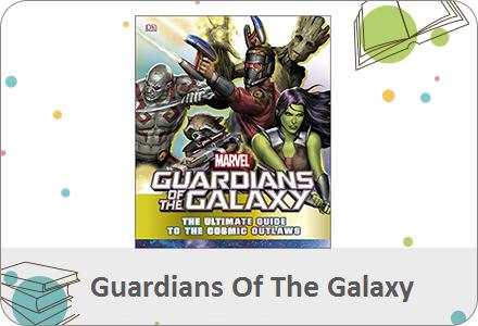 Guradians of the galaxy