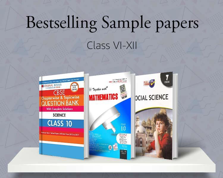 Bestselling sample papers
