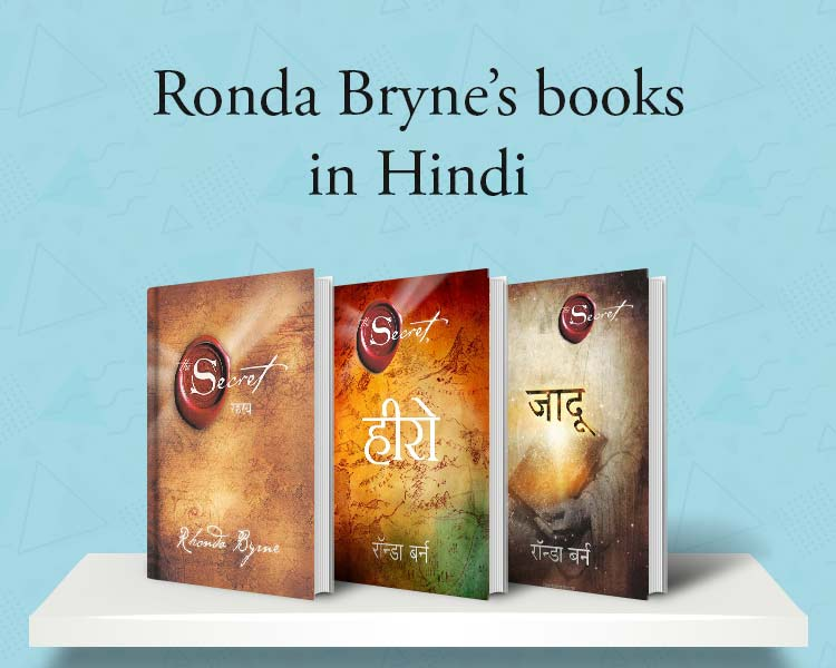 Ronda Bryne's books in Hindi