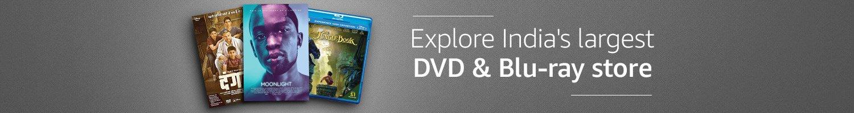 DVD & Blu-ray store