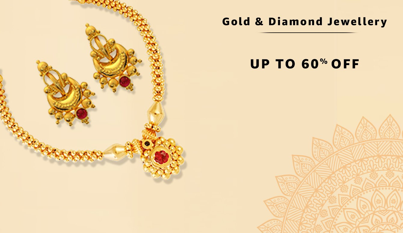 Mujtaba jewellers online shopping