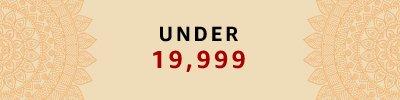Under 19,999