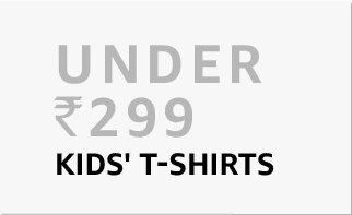 Kids' T-shirts : under 299