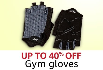 Up to 40% off  Gym gloves