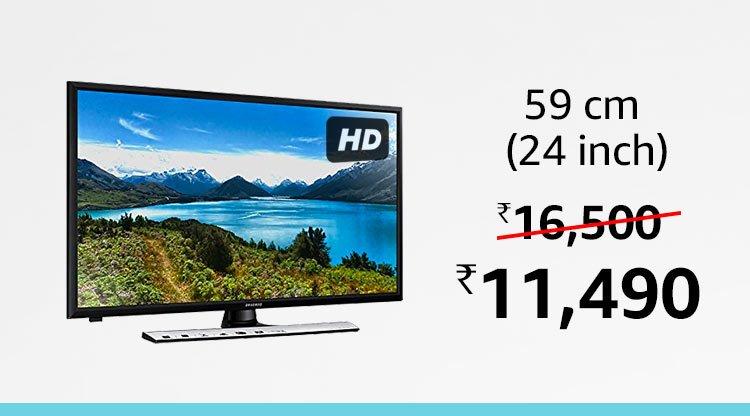 Samsung (24) TV