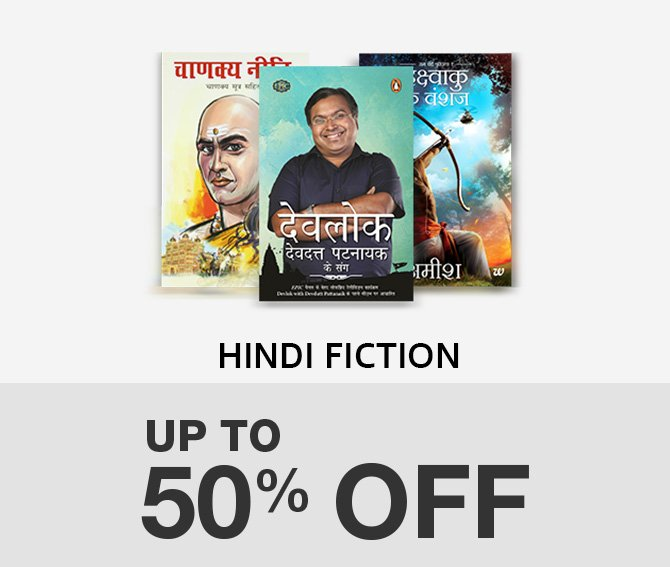 Hindi_Fiction