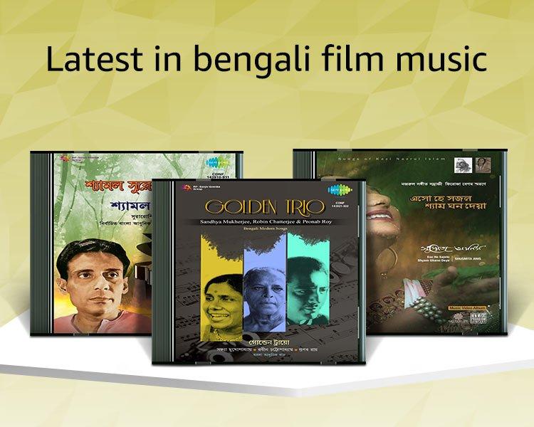 Bengali film music