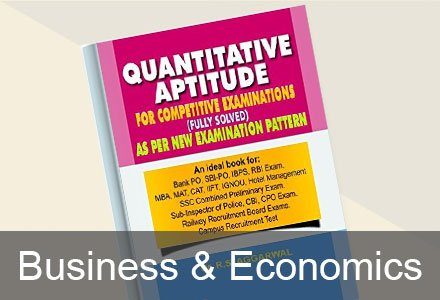 Used Business Books