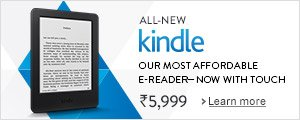All-New Kindle, small light perfect for reading.
