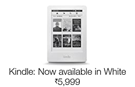 Kindle, Now available in White