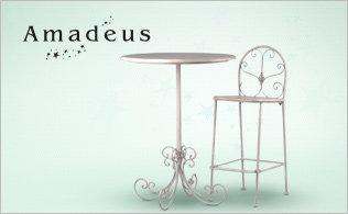 Amadeus Mobiliario