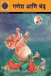 Up to 25% off: Marathi books