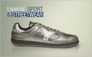 Especial Sport & Streetwear: Calzado