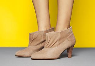Der Schuh Shop : Frühling Booties!