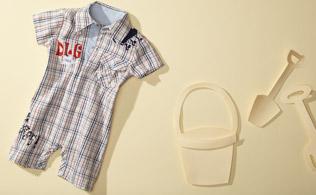 Nursery Picks for Baby Boys!