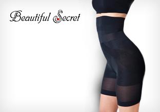 Beautiful Secret!