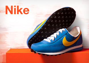 Nike kids!