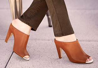 Fall Trend to Try: The Modern Mule