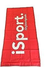 iStyle iSport Telo Mare in Microfibra con Sacchetto Pack, Rosso, 70 x 140 cm