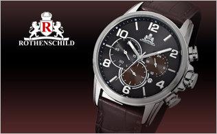 Rothenschild: Uhren!