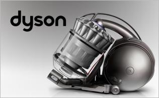 Dyson!