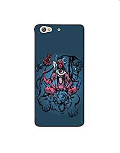 Gionee S6 ht003 (28) Mobile Case from Mott2 - God Shiva - Nandi - Damroo - Tr... (Limited Time Offers,Please Check the Details Below)