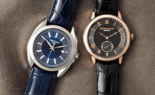 Rudiger Watches!