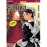 Emma Box. Vol. 1-7di Kaoru Mori