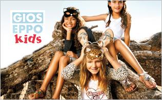 Gioseppo Kids