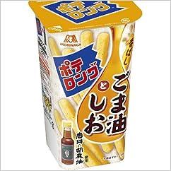 【期間限定】【ケース販売】森永製菓 ポテロング ごま油としお 43g×10個