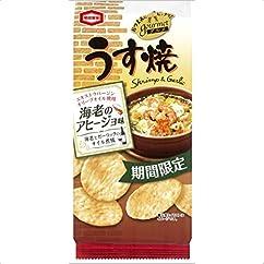 亀田製菓 うす焼グルメ海老のアヒージョ味