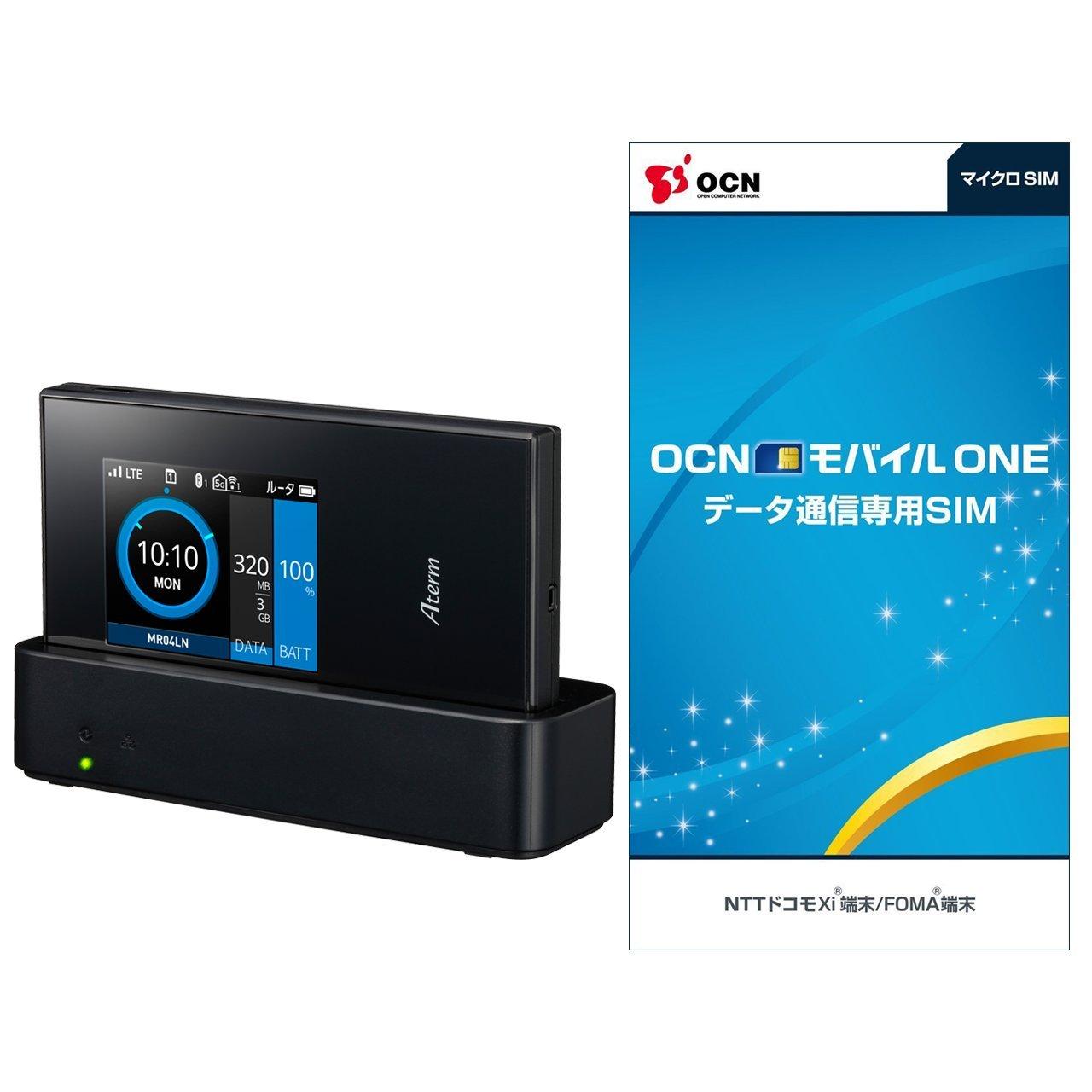 NEC Aterm MR04LN 3B モバイルルーター