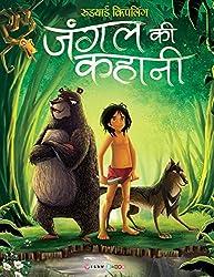25% Off In Hindi Books
