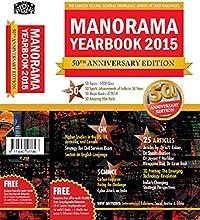 Manorama Yearbook 2015 (Book & CD)