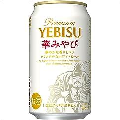 【ビールの新商品】   ヱビスビール 華みやび