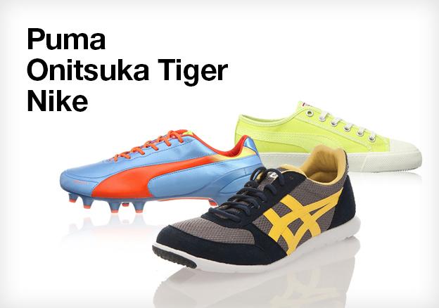 Puma, Onitsuka Tiger & Nike