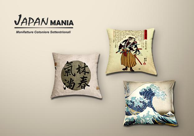 Japan Mania!