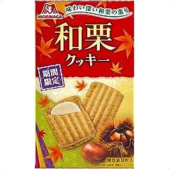 森永製菓 和栗クッキー 8枚×5箱