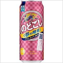 【ビールの新商品】   キリン のどごし〈春の喝采〉 500ml×24本