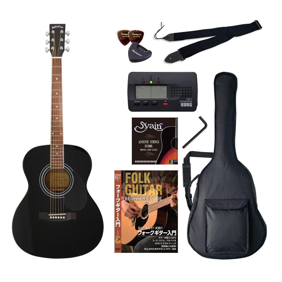 アコースティックギターセット