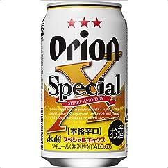 アサヒ オリオン スペシャルエックス 350ml×24本