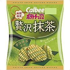 【スナック菓子の新商品】   カルビー ポテトチップス贅沢抹茶 50g×12袋