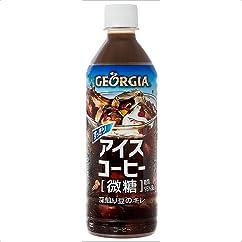 ジョージア アイスコーヒー 微糖